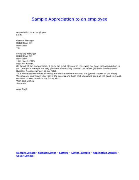 appreciation letter  employee  hard