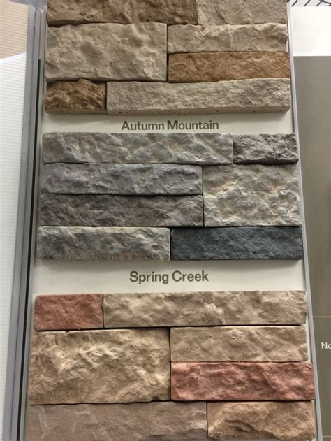 airstone colors closeup fireplace project   house