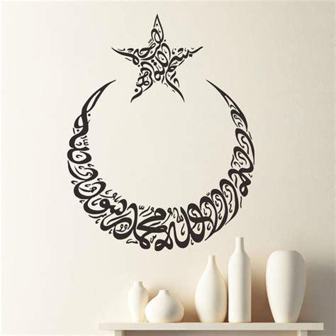 ster islam promotie winkel voor promoties ster islam op
