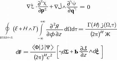 Line Symmetry Equations Quadratic Equation Math Mathematic
