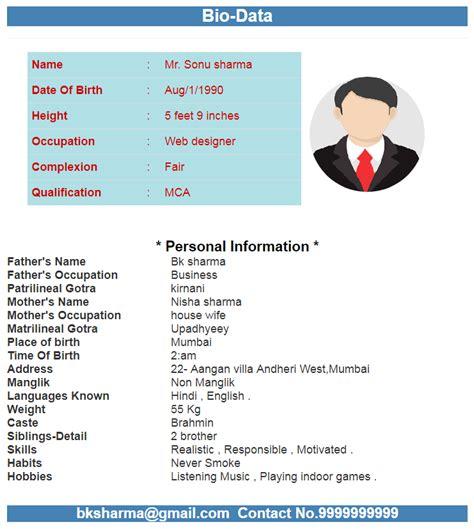 Biodata Maker by Bio Data