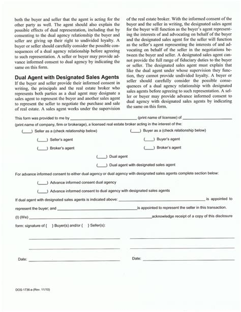 nyc lead paint disclosure form agency disclosure form buyer representation