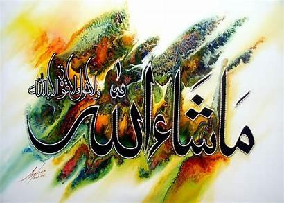 Calligraphy Mashallah Arabic Masha Background Transparent Pngio