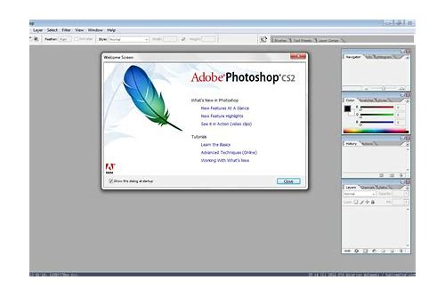 download adobe photoshop free full version latest