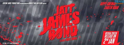 jatt james bond   hd wallpapers