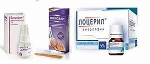 Салициловая кислота и борная кислота от грибка ногтей