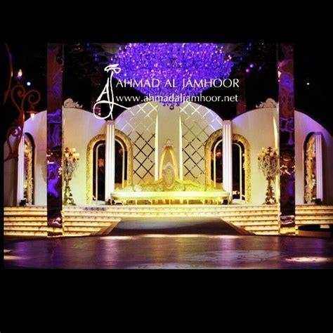 qatar wedding koosha pinterest weddings  wedding