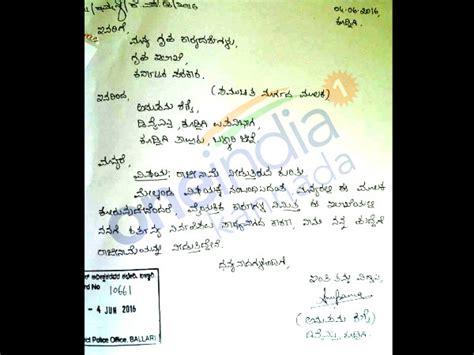 anupama shenoys  contradicting resignation letters