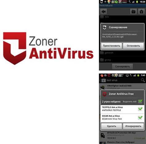 baixar antivirus avast para celular