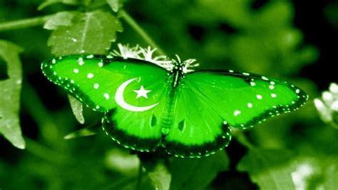 pakistan  wallpapers hd    hd wallpaper