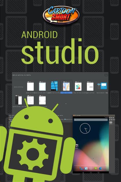 learn android studio android studio tutorials cartoonsmart