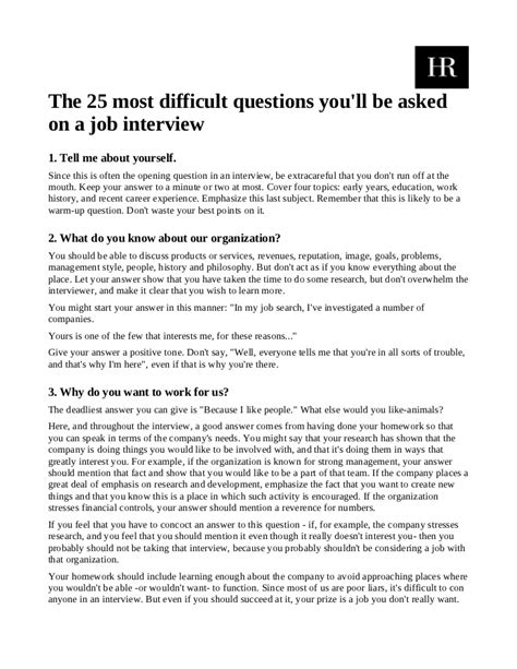 Why Would You Like To Work For The Company by 25 Most Difficult Questions