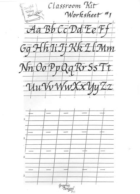 printable calligraphy alphabet practice sheets