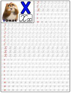 alphabet writing worksheets images preschool