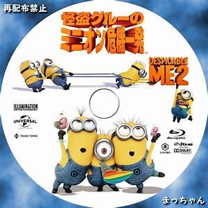 2 2 2 2 : dvd ~ Bigdaddyawards.com Haus und Dekorationen
