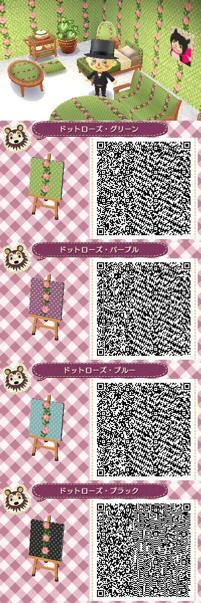 Animal Crossing New Leaf Wallpaper Qr - animal crossing new leaf wallpaper qr codes www imgkid