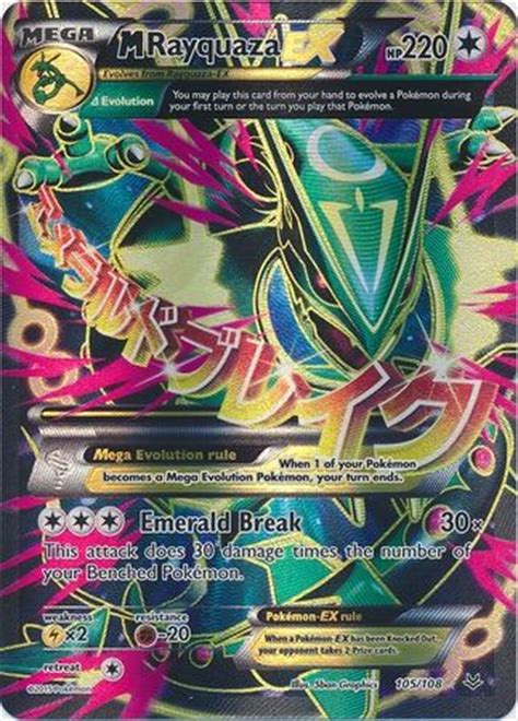 Rayquaza Ex Deck Standard by Top 5 Decks After Standard Rotation Pok 233 Mon Amino