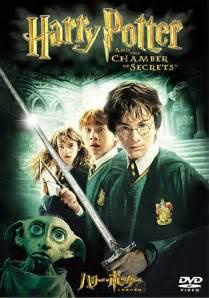 harry potter et la chambre des secrets pdf gratuit ハリー ポッターと秘密の部屋 タイトルの一部を無職に変えると悲愴感 naver まとめ