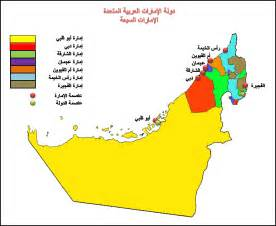 Map with UAE Seven Emirates