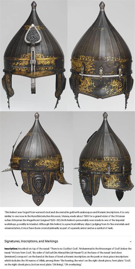 Casque Ottoman by Ottoman Chichak Type Helmet 16th Century Steel Gold