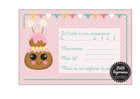 modele de invitation anniversaire cartes d invitation anniversaire invitation anniversaire