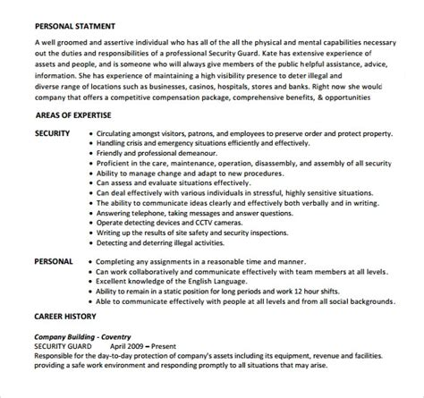 sample security guard resume templates   ms