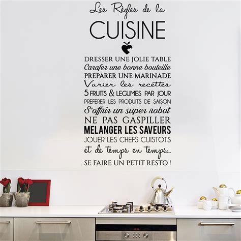 stickers muraux cuisine citation sticker citation les r 232 gles de la cuisine stickers citations fran 231 ais ambiance sticker