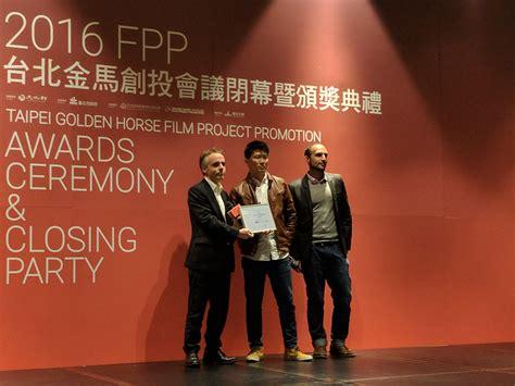 chambre de commerce française à l étranger remise du prix cnc à l atelier de co production fpp du