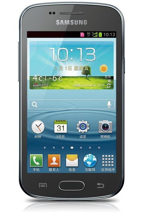 Samsung Intros Galaxy Trend Ii And Galaxy Trend Ii Duos