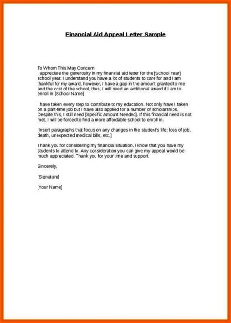 financial aid reinstatement appeal letter