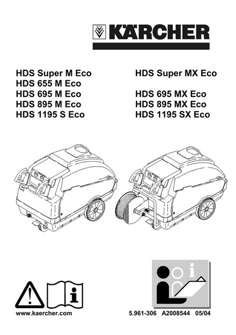 karcher hds 895 spare parts list reviewmotors co