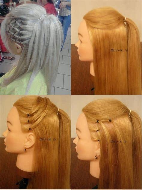 diy high ponytail  side mesh hairstyle