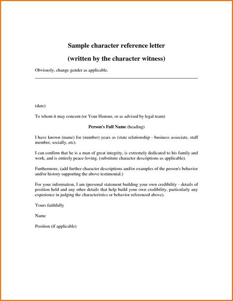 simple personal character reference letter   friend