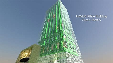office 2013 update naver office building green factory minecraft project