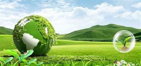 Environmental Protection Plan Template by Green Poster Background Care For The Environment Green