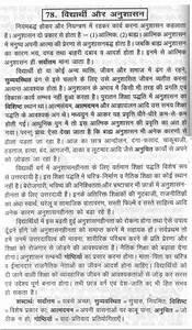 Short essay on land pollution