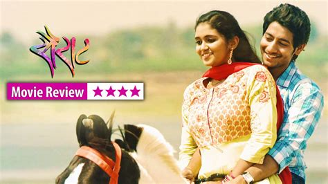 Sairat Marathi Movie Review Critic Rating Stars