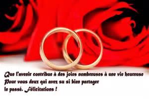 anniversaire de mariage message et sms joyeux anniversaire de mariage amourissima mots d 39 amour sms d 39 amour