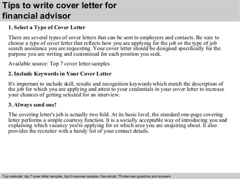 financial advisory services cover letter financial advisor cover letter