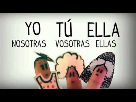 2846984360 a practica e a grammatica i pronomi personali in spagnolo grammatica canzione per