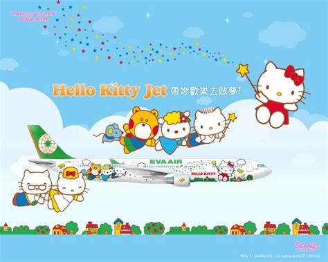 evaair hellokitty planes to land in singapore hype