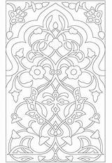 Coloring Persian Rug Template Pattern Carpet Clip sketch template