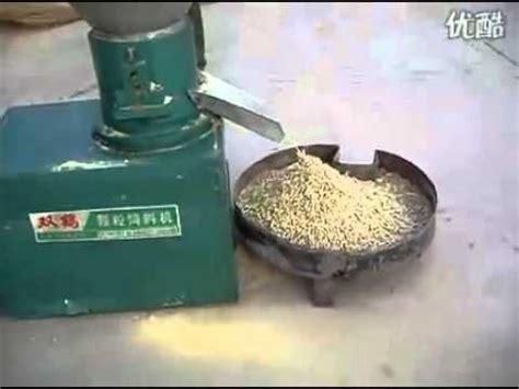 flat die pellet mill 120 poultry feed pellet machine animal feed pellet mill youtube