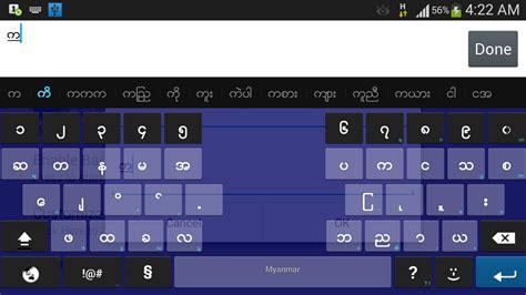 Zawgyi font for android 4 4 2 free download   blamfarrilow