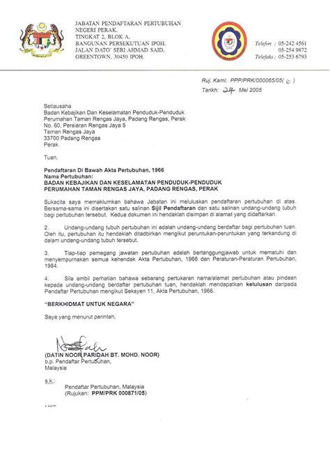 contoh surat rasmi aduan pekerja rasmi
