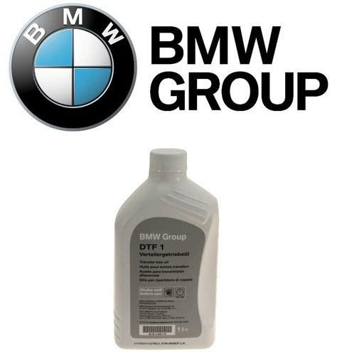 bmw       oe transfer case fluid shell