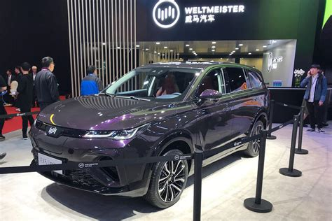 Update Motor Show 2019 : Shanghai Motor Show 2019 Notes