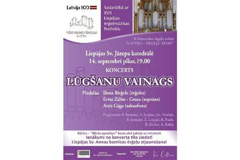 XVII Liepājas ērģeļmūzikas festivāla koncerts