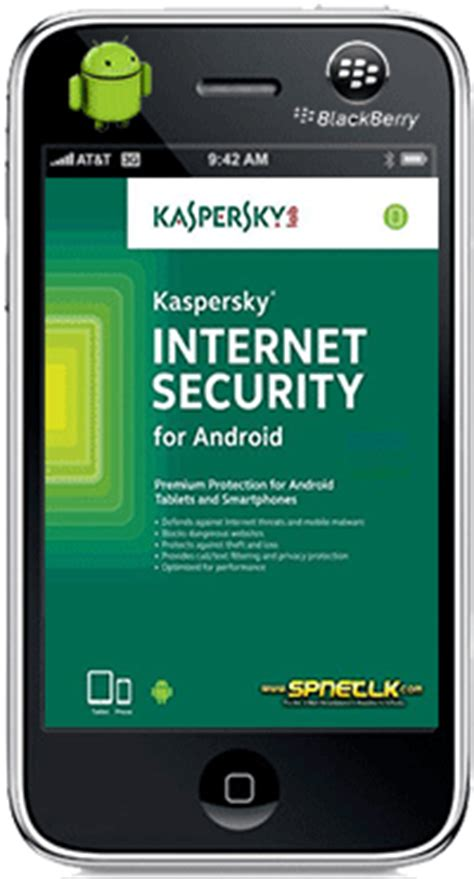 kaspersky security for android kaspersky security for android free