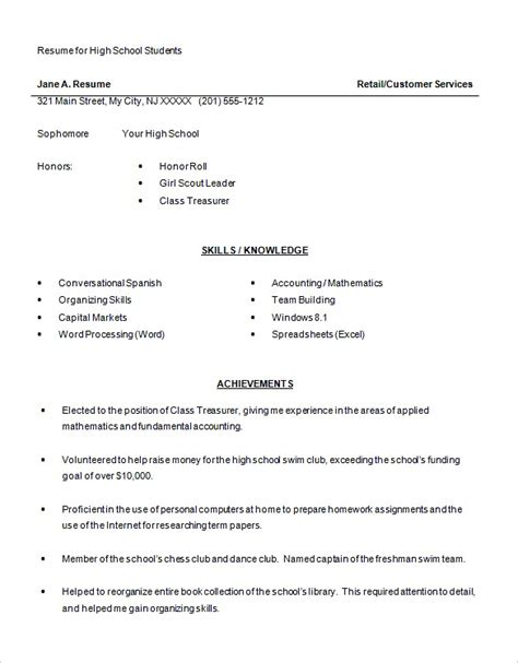 10 resume objective for a high school student resume